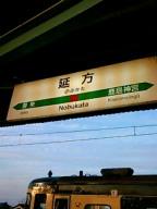 この駅で降りました