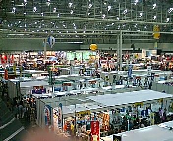 旅フェア2007